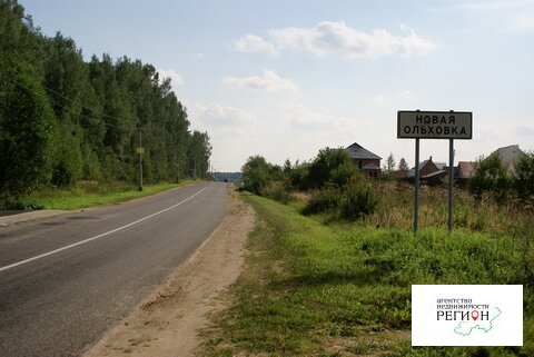 Продается земельный участок