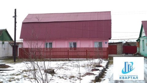 Большой жилой дом