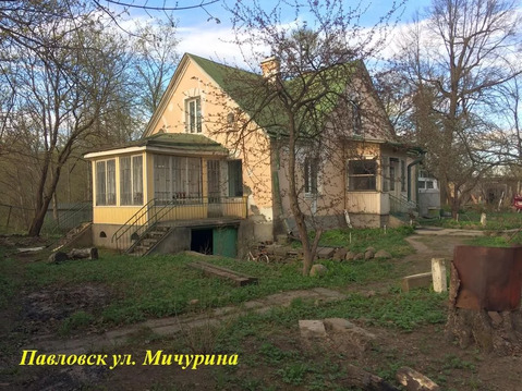 Продажа дома, Павловск, Ул. Мичурина