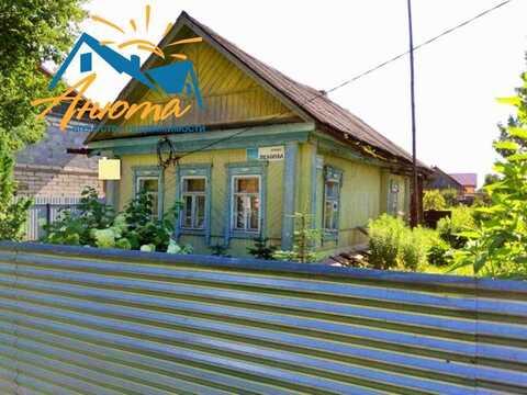 Продается дом в черте города Жуков Калужской области со всеми городски