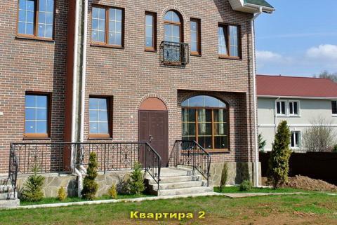 Квартира в дуплексе 351 кв.м. с участком 4 соток в кп на Рублёвке