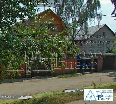 Продается трехэтажный дом с земельным участком близко к Егорьевскому ш