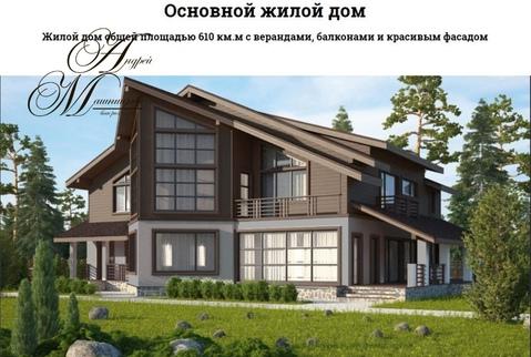 Резиденция в д.Покровское