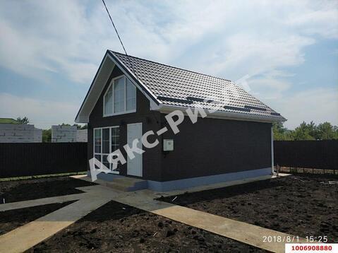 Продажа дома, Краснодар, Боцманская