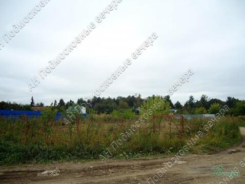 Можайское ш. 25 км от МКАД, Голицыно, Участок 12 сот.