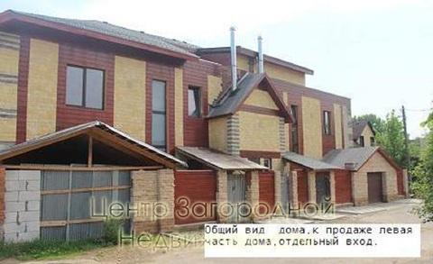 Таунхаус, Рублево-Успенское ш, Минское ш, 1 км от МКАД, Немчиновка .
