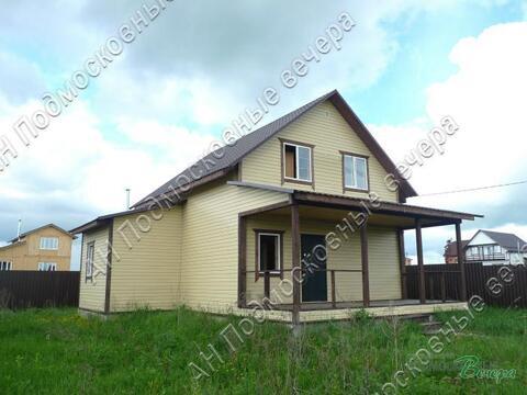 Калужское ш. 80 км от МКАД, Совхоз Победа, Дом 100 кв. м