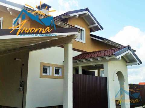 Продается дом для постоянного места жительства в Калужской области сел