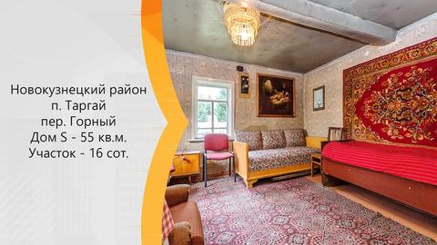 Продается дача. , Малиновка с, Горный переулок
