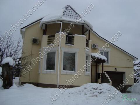 Каширское ш. 4 км от МКАД, Видное, Коттедж 223 кв. м