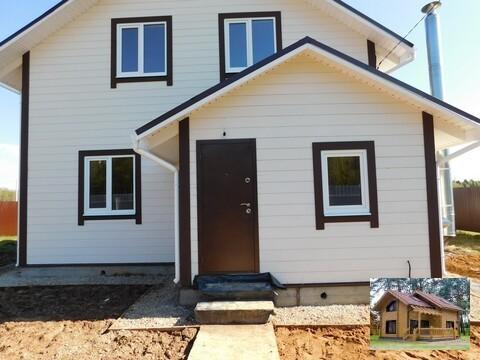 Продам дом, коттедж дачу в городе Наро-Фоминск Московской области