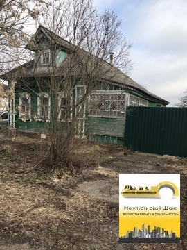 Продаем дом д.Жуково