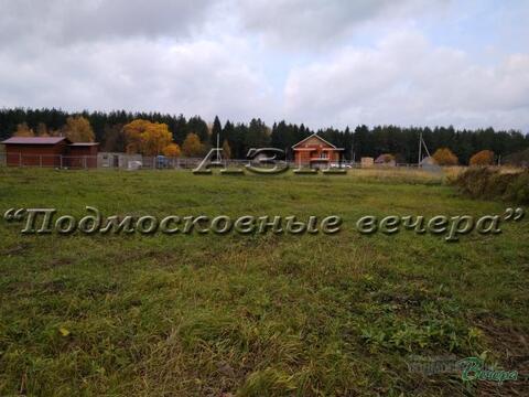 Ленинградское ш. 70 км от МКАД, Высоковск, Участок 10 сот.