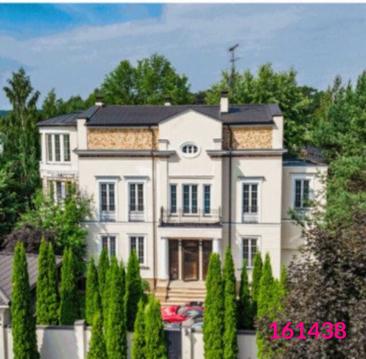 Продажа дома, Подушкино, Одинцовский район, Деревня Подушкино