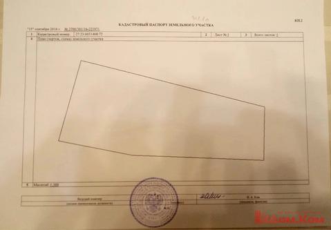 Продажа участка, Хабаровск, Ул. Яблоневая