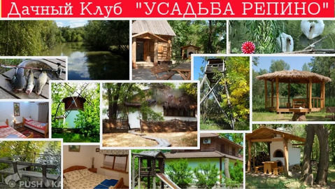 Продажа дома, Репино, Среднеахтубинский район