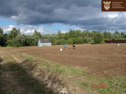 Продажа участка, Давыдково, Клинский район, Давыдково