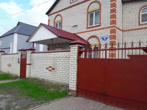 Аренда дома, Новосадовый, Белгородский район, Ул. Ягодная