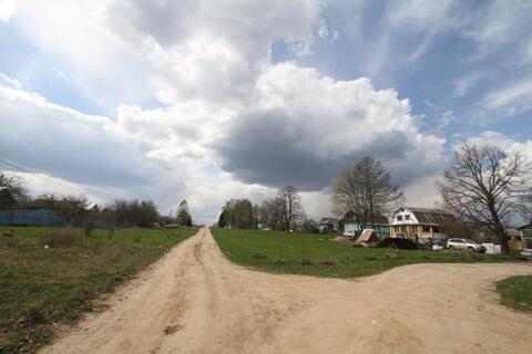 Продается участок 15 с. д. Аладьино 75 км от МКАД