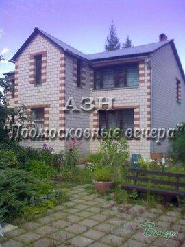 Дмитровское ш. 22 км от МКАД, Фоминское, Дом 200 кв. м