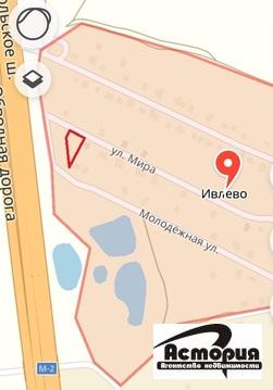 Земельный участок 12 соток д. Ивлево