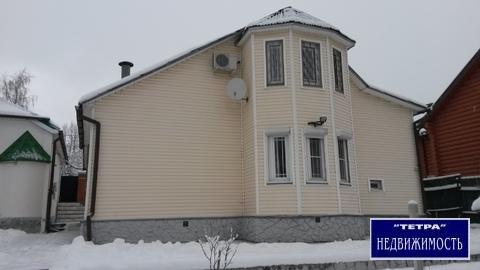 Продается уютный дом в Новой Москве