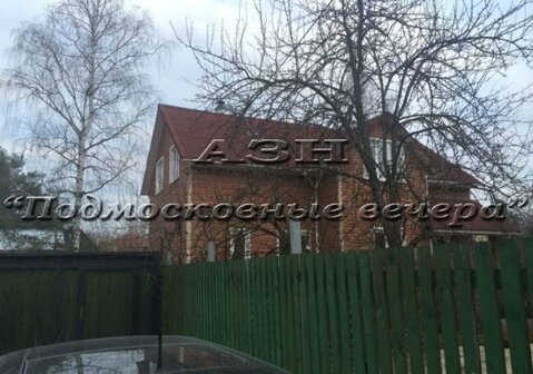 Горьковское ш. 20 км от МКАД, Старая Купавна, Дом 220 кв. м