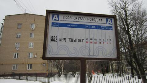 Коттедж, Калужское ш, 5 км от МКАД, Газопровод, поселок. Предлагаю .