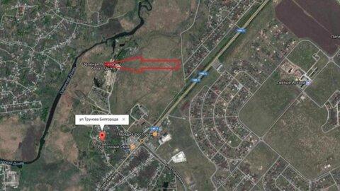 Продажа участка, Белгород, Ул. Трунова